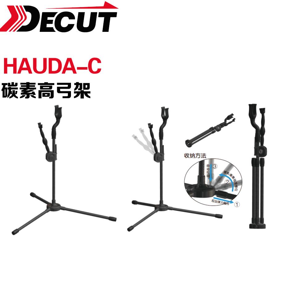 DECUT HUADA-C碳素弯头弓架