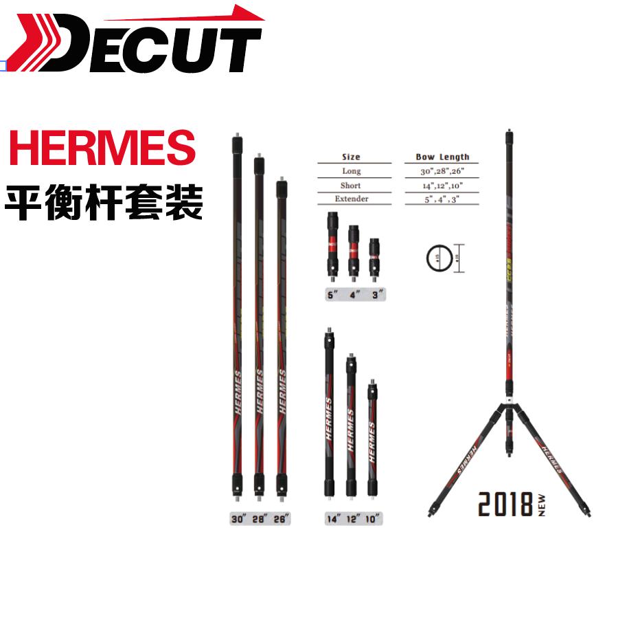 DECUT HERMES反曲弓平衡杆(不含减震球)