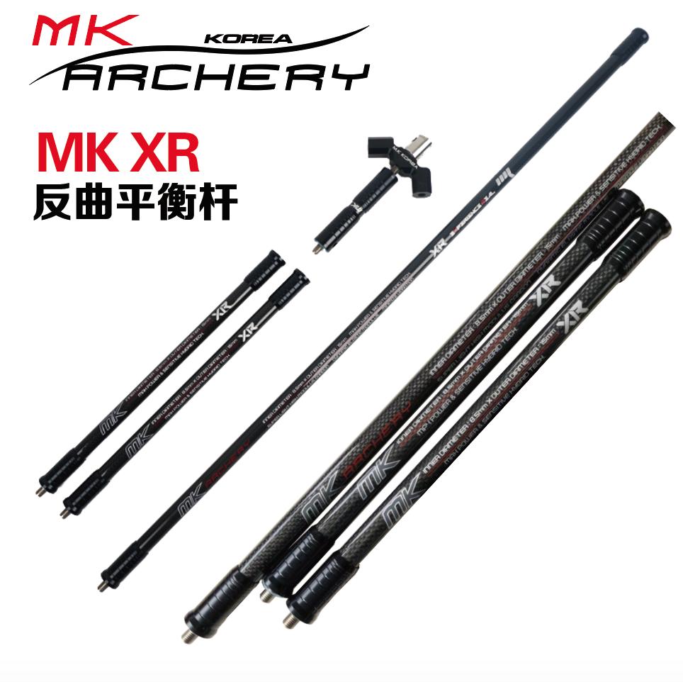 MK XR平衡杆(不带球)