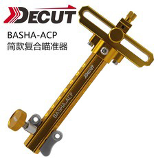 DECUT BASHA-CP复合弓瞄准器