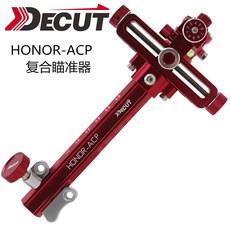 DECUT DC-CP复合弓瞄准器