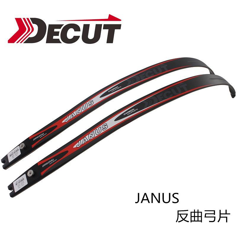 DECUT JANUS反曲弓弓片
