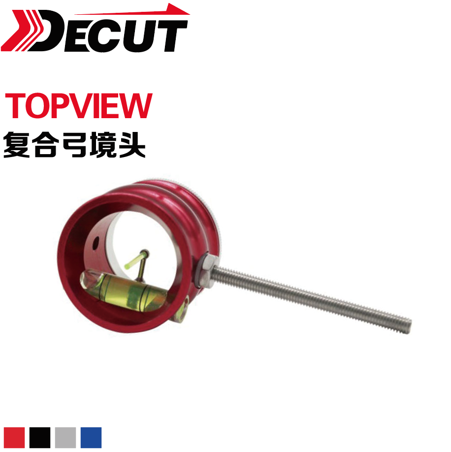 DECUT TOPVIEW 1.0复合弓瞄头