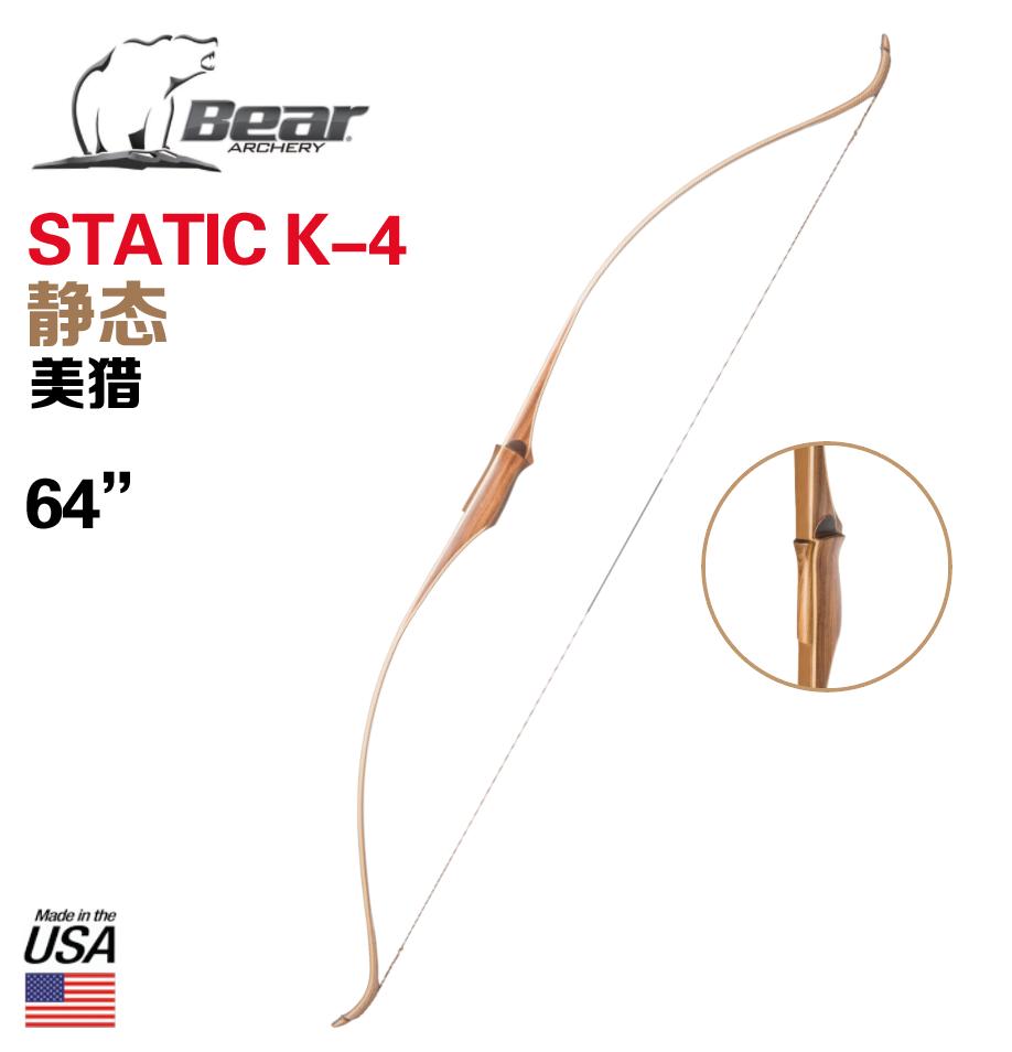 Bear STATIC K-4 静态 美猎