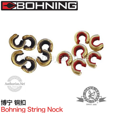 Bohning String Nocks铜扣6颗