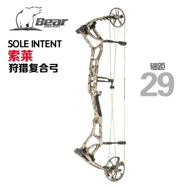 Bear SOLE INTENT 索莱 复合弓