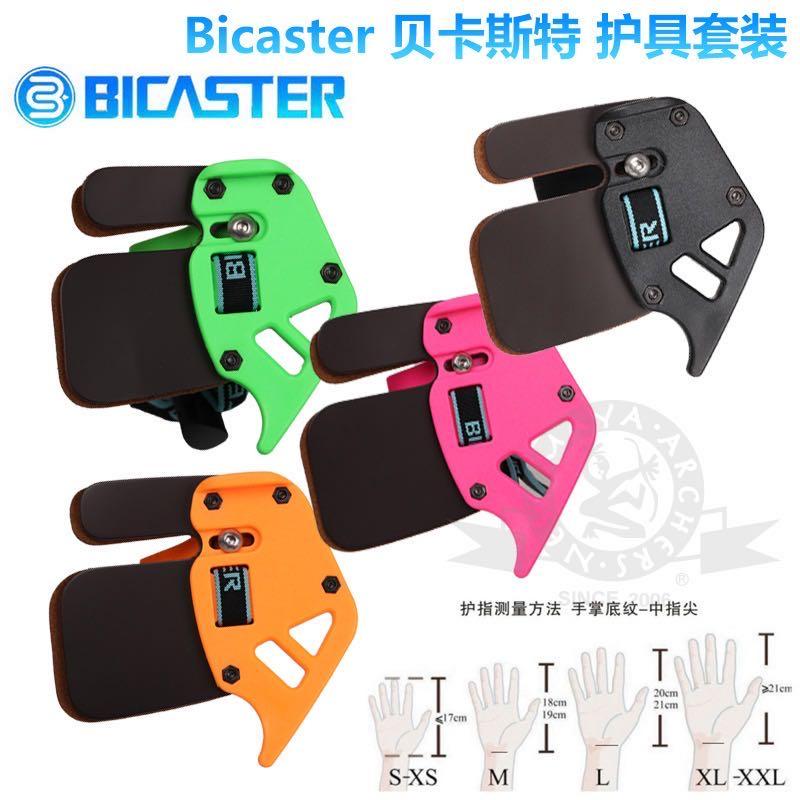 Bicaster贝卡斯特ASA塑料底板牛皮护指